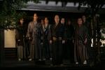 кадр №71693 из фильма 13 убийц