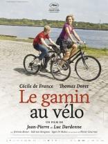 Мальчик с велосипедом плакаты