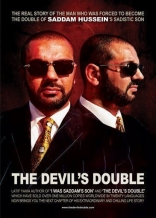 Двойник дьявола плакаты