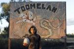 Тоомела* кадры