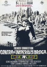 Французский связной плакаты