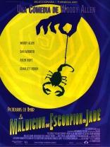Проклятие нефритового скорпиона плакаты