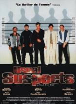Подозрительные лица плакаты