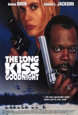 Долгий поцелуй на ночь плакаты