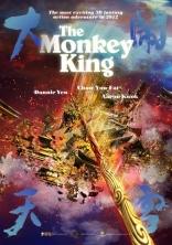 фильм Король обезьян*