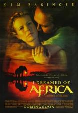 Я мечтала об Африке плакаты