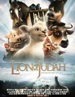 фильм Иудейский лев*