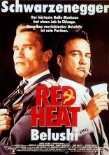 Красная жара плакаты