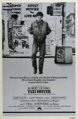 Таксист плакаты
