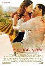Хороший год плакаты