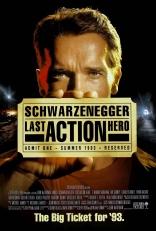 Последний киногерой плакаты