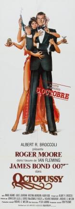 Осьминожка плакаты