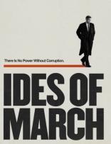 Мартовские иды плакаты