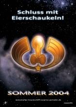 Космический дозор. Эпизод 1 плакаты