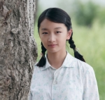 13237:Дунюй Чжоу