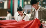 13237:Дунюй Чжоу|13238:Шон Доу