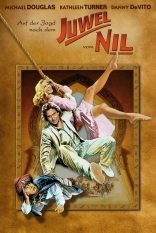 Жемчужина Нила плакаты
