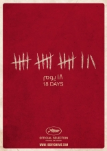 18 дней* плакаты