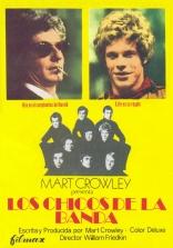 Оркестранты плакаты