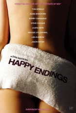 фильм Правила секса 2: Хэппи-энд