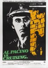 Разыскивающий плакаты