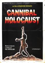 Ад каннибалов плакаты