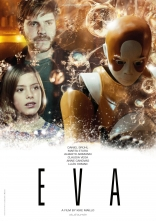 Ева: Искусственный разум плакаты