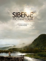 Сибирь, Монамур плакаты