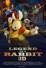 Кунг-фу кролик плакаты