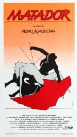 Матадор плакаты