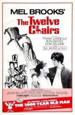 Двенадцать стульев* плакаты