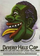 Полицейский из Беверли-Хиллз плакаты
