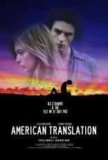 Перевод с американского плакаты