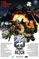 фильм 25-й рейх