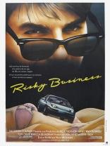 Рискованный бизнес плакаты