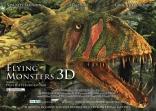 �������� ������� 3D �������