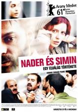 Развод Надера и Симин плакаты