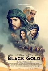 Черное золото плакаты
