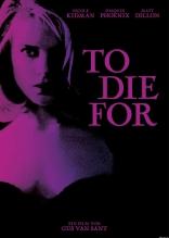 Умереть во имя плакаты