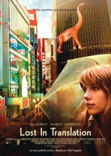 Трудности перевода плакаты