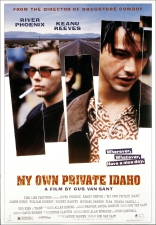 Мой личный штат Айдахо плакаты