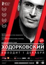 фильм Ходорковский