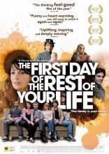Первый день твоей оставшейся жизни* плакаты