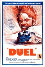 Дуэль плакаты