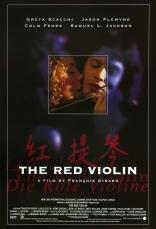 Красная скрипка плакаты