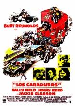 Смоки и Бандит плакаты