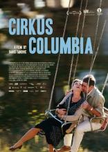 Цирк Колумбия плакаты
