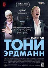 постер фильма Тони Эрдманн