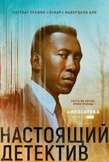 постер фильма Настоящий детектив