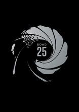 Бонд 25*